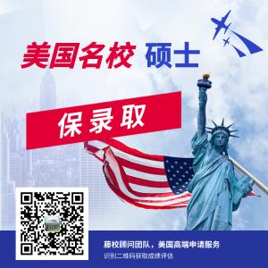 未命名_方形海报_2020-11-09-0