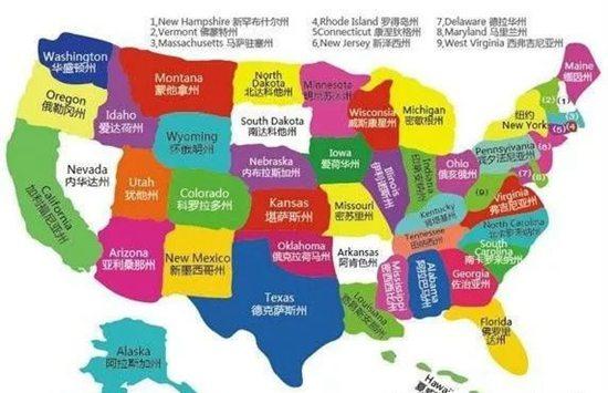 留学美国四年需要多少钱?| 美国